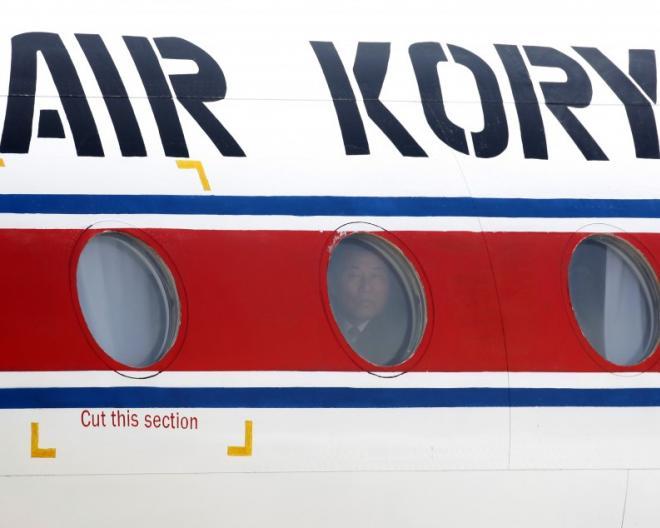 Авиакомпания Air Koryo